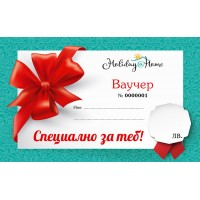 GIFT VOUCHER HOLIDAY AT HOME with GREETING CARD