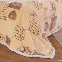 Linea Oro Malika Bedspread 250 x 250 cm