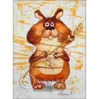 Beaver Card