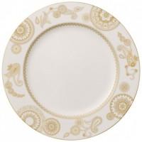 Anmut Samarah Round Platter 33 cm